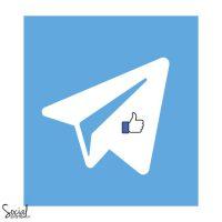 لایک و رای نظرسنجی کانال تلگرام
